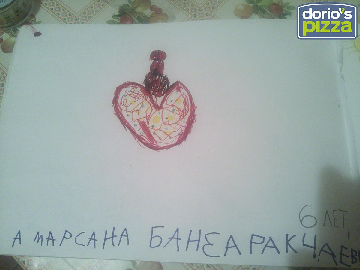 Амарсана Банзаракцаев, 6 лет