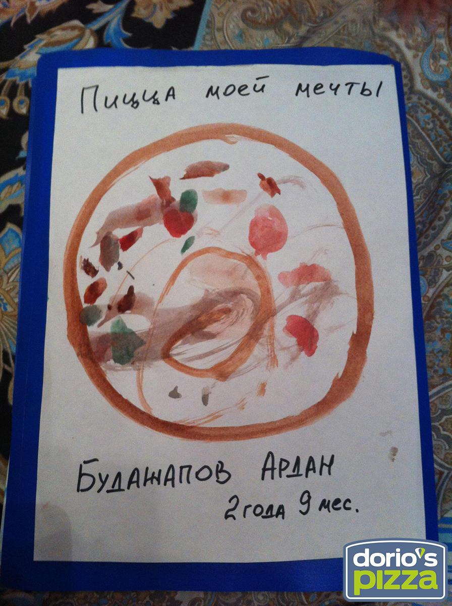 Ардан Будажапов, 2 года 9 месяцев