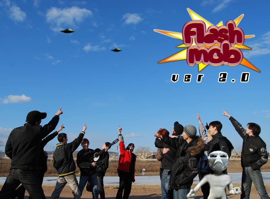 FlashMob ver.2.0 - НЛО в небе Улан-Удэ