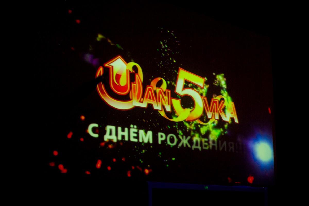 ulanovka 5years By high 040