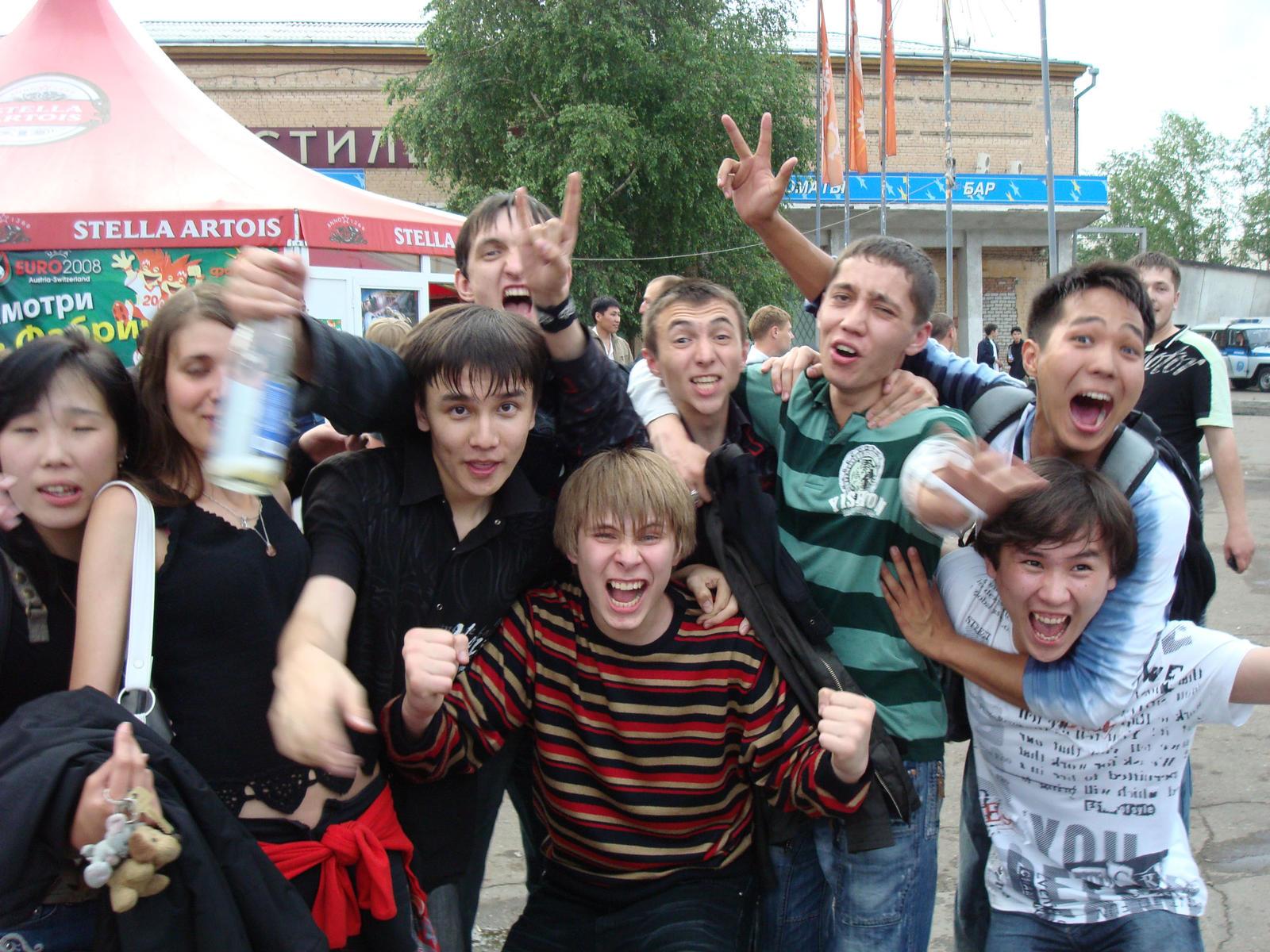 ЕВРО-2008. Россия - Голландия [23 июня 2008]