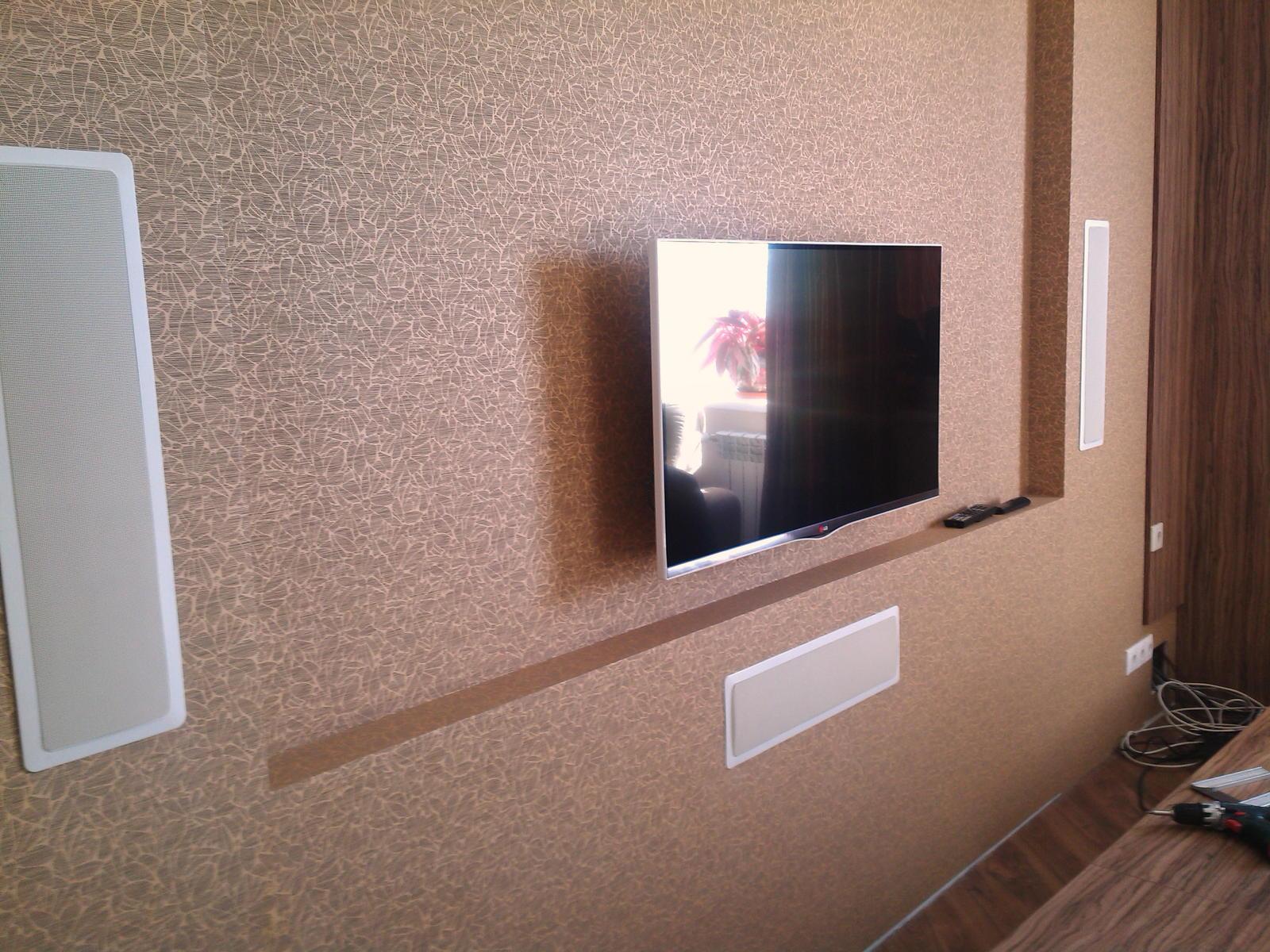 Кинозал в гостиной - одна из наших работ в Улан-Удэ 7