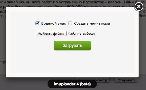 imuploader4_2.png