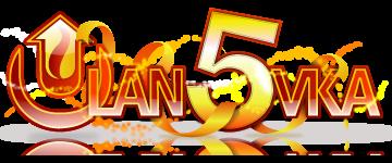 logo_ulanovka_5years.png