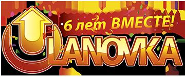 logo_ulanovka_6years.png
