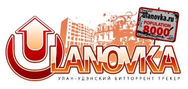 logo_ulanovka_8000users.jpg