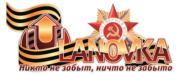 logo_ulanovka_9may2011.png