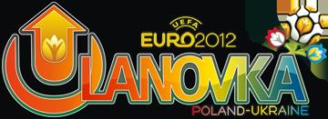 logo_ulanovka_euro2012.png