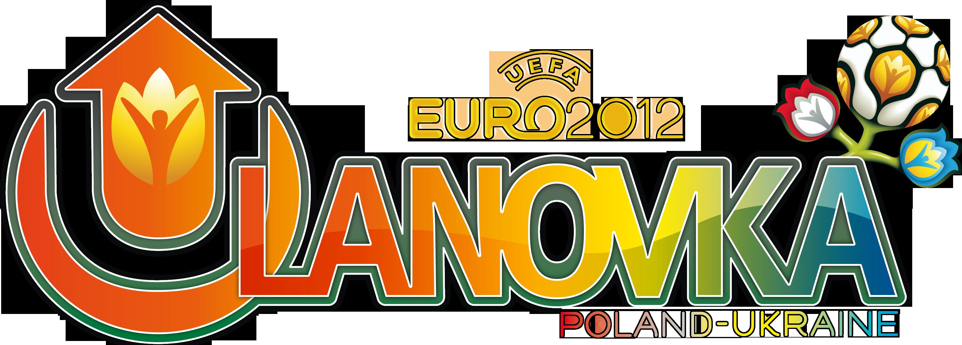 logo_ulanovka_euro2012_full.png
