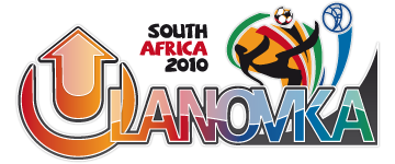 logo_ulanovka_football_wc2010.png