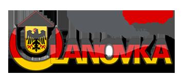 logo_ulanovka_german.png