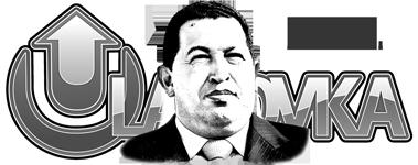 logo_ulanovka_hugo_chavez.png