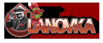 logo_ulanovka_lenin2013.png