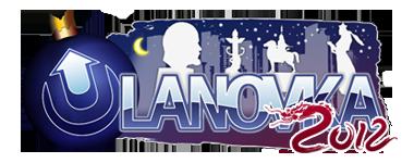 logo_ulanovka_newyear2012.png