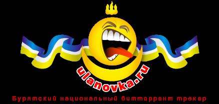logo_ulanovka_old2.png