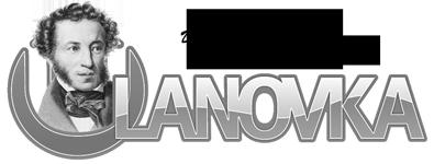 logo_ulanovka_pushkin2013.png