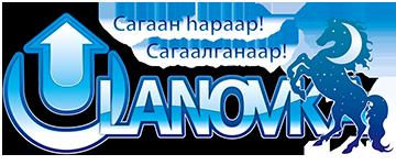 logo_ulanovka_sagaalgan2014.png