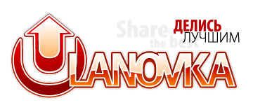 logo_ulanovka_share.png