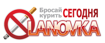 logo_ulanovka_smoking2010.png