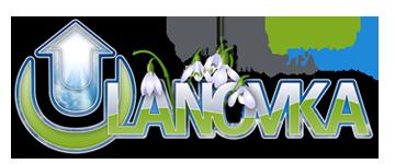 logo_ulanovka_spring2013.png