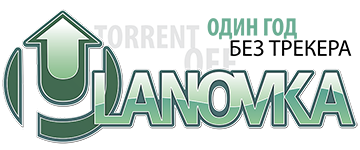logo_ulanovka_torrent.png