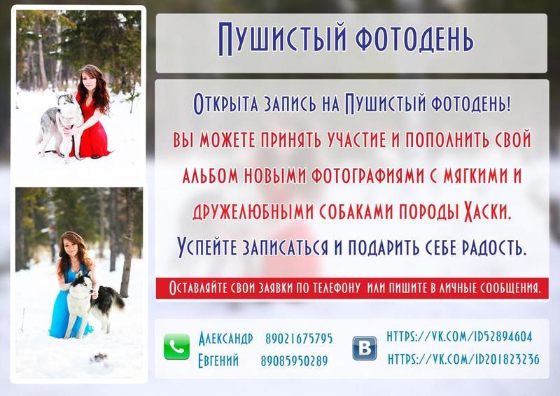post-16665-0-00614100-1427093770_thumb.j