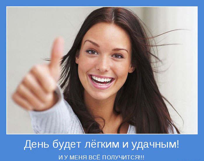 post-8663-0-10255900-1425355893.jpg
