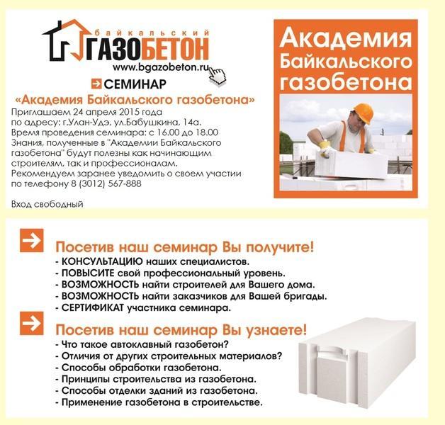 post-82992-0-32162800-1428545820.jpg