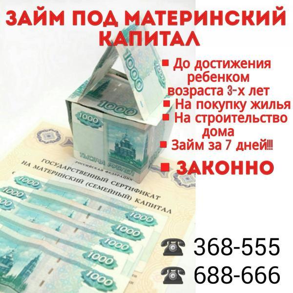 Новом Уренгое банки в тайшете выдающие займыпод материнский Город проживания: Кривой