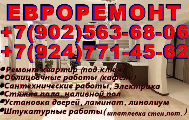 post-79530-0-19621300-1444014243.jpg