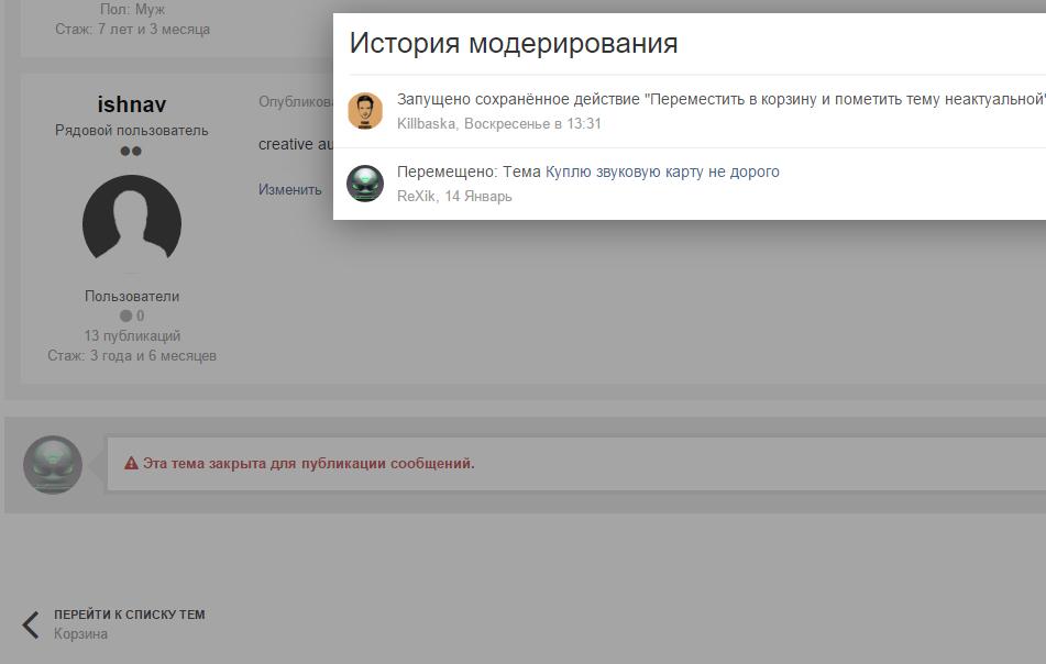 Как сделать экран браузера на весь экран