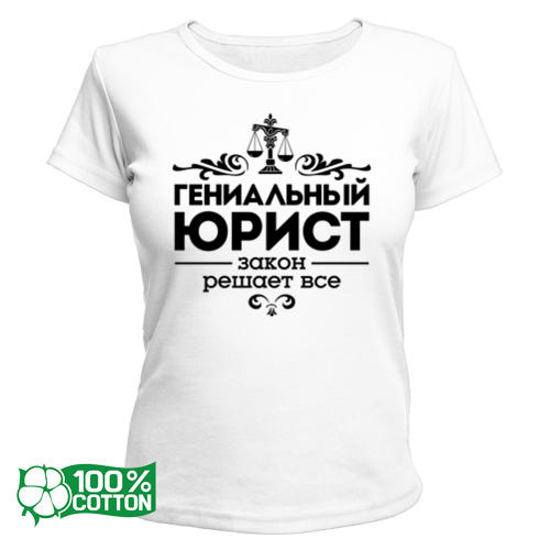 womanshort_comfort_front_white_500.jpg