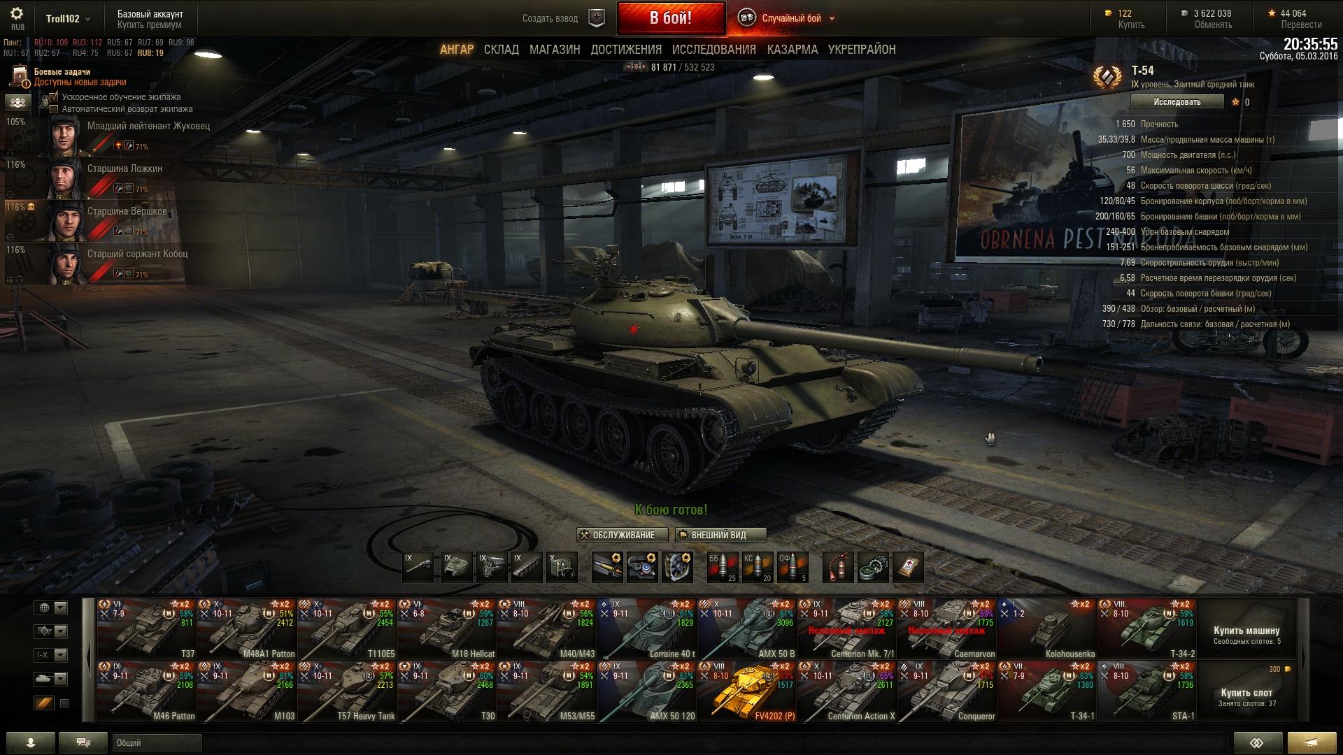 Type 59 будет в продажи на 9 мая 2016 wot worldoftanks golds продажа