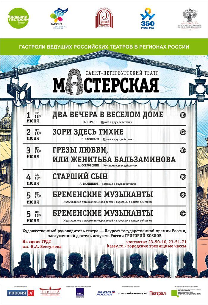 Донецк  Википедия