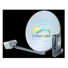 Antenna_KiteNet(1)-228x228.png