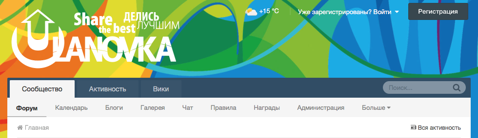 bg_olympic2016.png