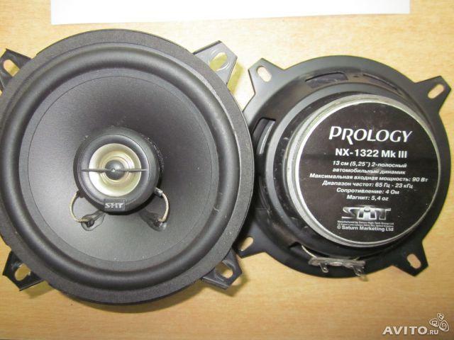 a-s-avto-20-Prology-NX-1322mkiii-l88524.jpg