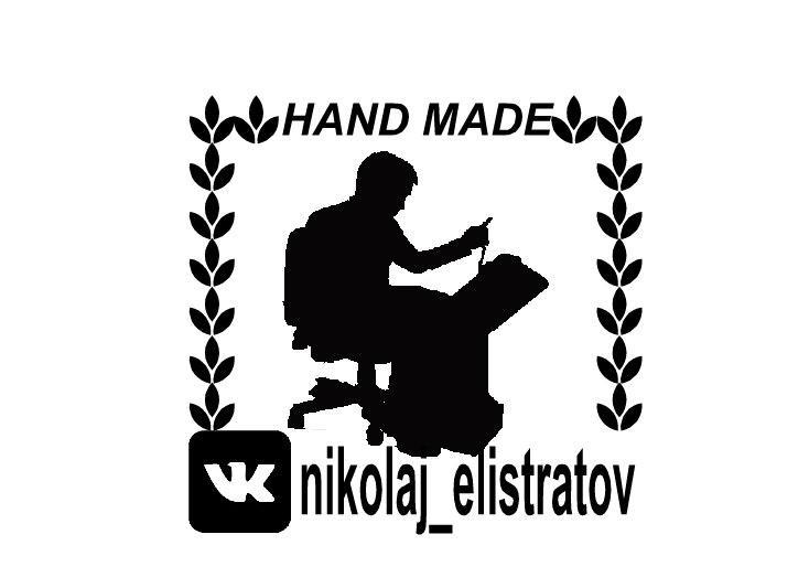 Кожевенный мастер Елистратов Николай Улан-Удэ
