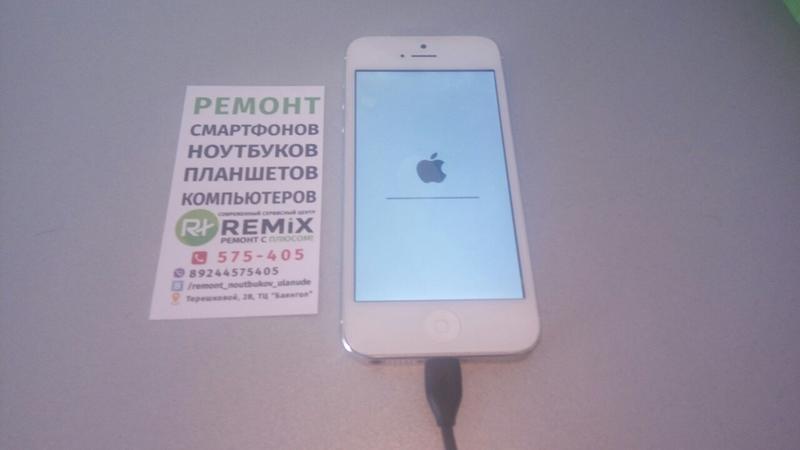 восстановление iphone2.jpg