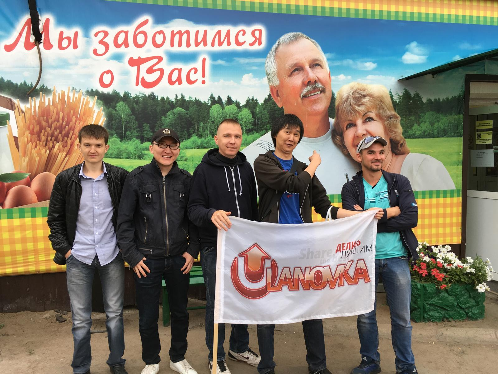 ulanovka_10_years_2017-07-07_18-49-31.jpg