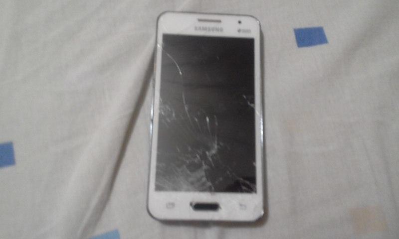 разбитый телефон.jpg