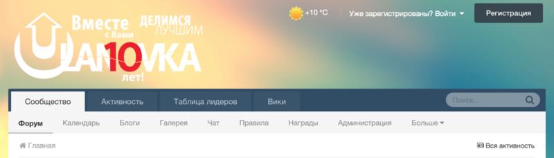 Снимок экрана 2017-09-04 в 22.47.18.png
