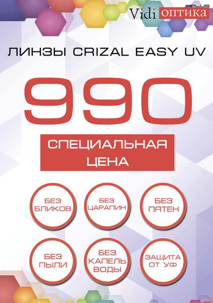 59d6e65f4f880_.thumb.jpg.22ec88497d4e55a3abbd7e778a47a3c0.jpg