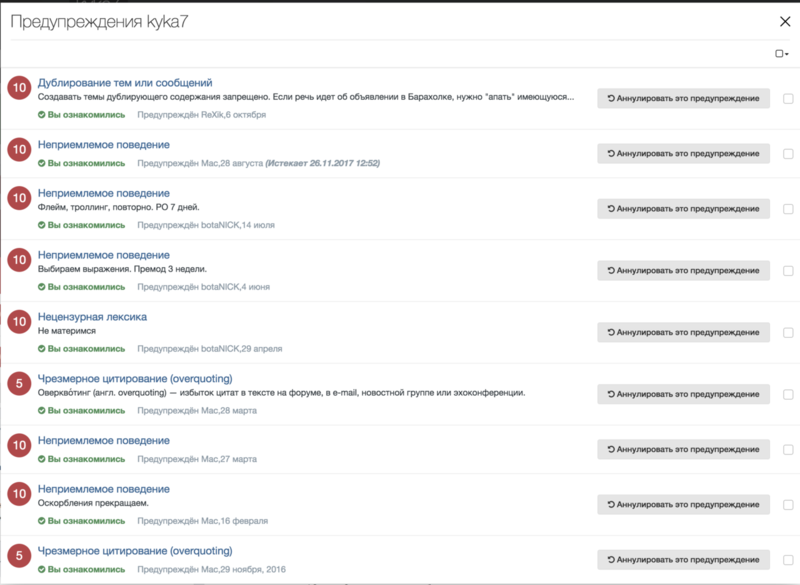 screenshot-ulanovka.ru-2017-11-19-20-30-28-233.png