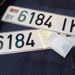 Белорусский Учет