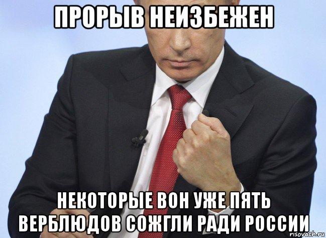 942973913_risovach.ru(2).jpg.14e760492a75e545573201130d378147.jpg