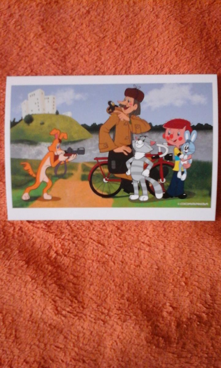 открытки 009.jpg