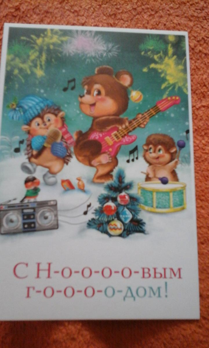 открытки 003.jpg