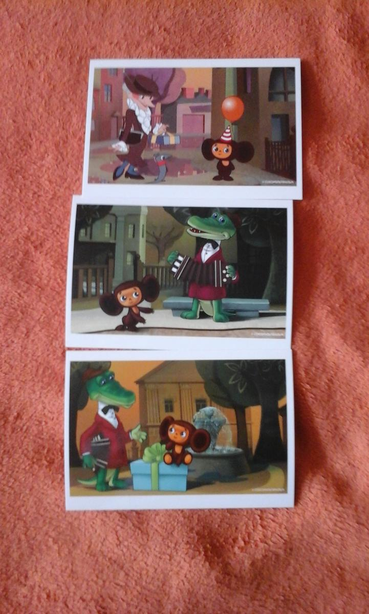 открытки 011.jpg