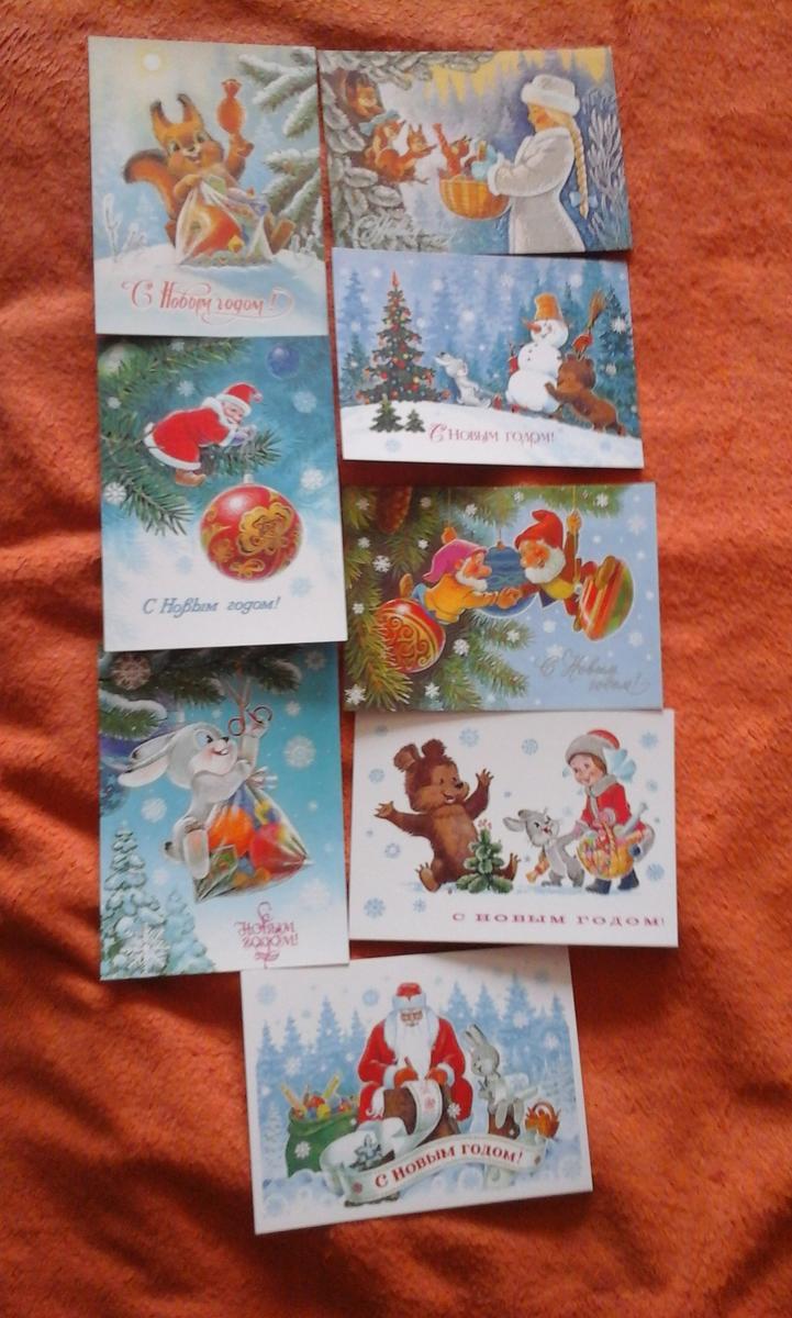 открытки 074.jpg